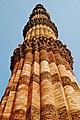 Magnificent Qutub Minar.jpg