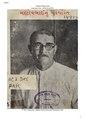 Mahadevbhai nu poorvacharit.pdf