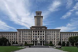 Main Building of Nankai University 2015-08-04.jpg