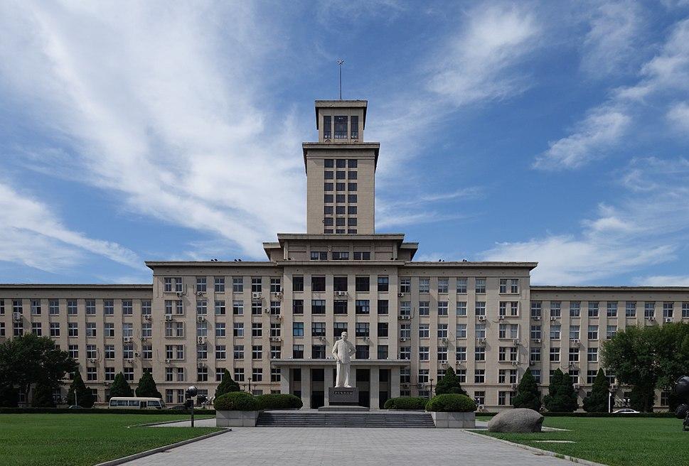 Main Building of Nankai University 2015-08-04