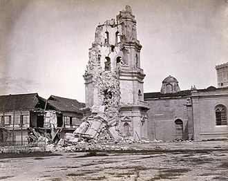 1880 Luzon earthquakes - Image: Manila Cathedral belfry after the 1880 earthquake