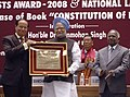 Manmohan Singh presenting the National Law Day Award-2008 to Mr. Rafique Dada (Civil Law) Senior Advocate, Bombay High Court in recognition of his total devotion to the study and practice of civil law.jpg