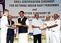Manohar Parrikar and the Minister of State for Skill Development & Entrepreneurship (Independent Charge) and Parliamentary Affairs.jpg