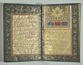 Manuscript of Divan-e Khaqan.jpg