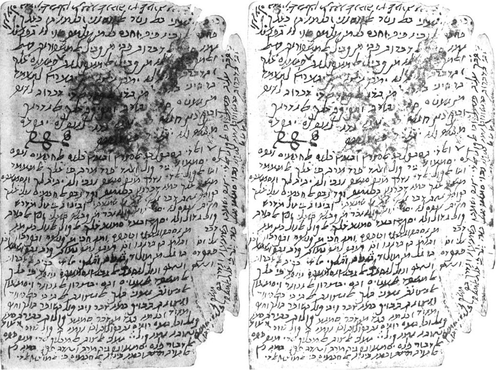 Manuscript page by Maimonides Arabic in Hebrew letters