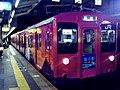 Manyo Train2.jpg