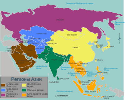 Map of Asia (ru).png