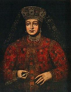 Tsarina title of a female autocratic ruler of Bulgaria or Russia