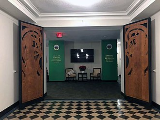 Mary Ogden Abbott - Mary Ogden Abbott carved these two teak doors. They were installed in the Stewart Lee Udall Department of the Interior Building in Washington, DC, in 1976. They flanked the entrance to the National Park Service (NPS) Director's 3100 corridor. In 2018, the NPS was instructed to move out of that corridor to make way for the Assistant Secretary for Insular and International Affairs - the doors, however, remained.