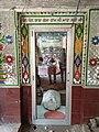 Mata Sati and Baba Kussa Ram.jpg
