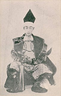 Matsudaira Katamori daimyo of the late Edo period; 9th lord of Aizu