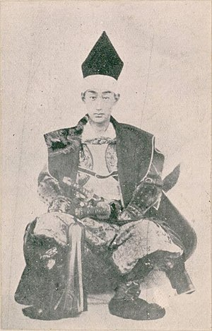 Matsudaira Katamori - Matsudaira Katamori (1836–1893), photographed on the day of a cavalcade before Emperor Kōmei.