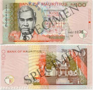Mauritian rupee currency of Mauritius