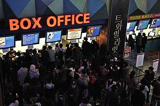 Cinema of South Korea - A movie theater in Seoul.