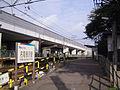 Meiden-Nagasawa Station (2005.09.04).jpg