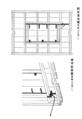 Meiji0006 dajokanfukoku0065 2.png
