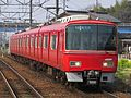 Meitetsu Hiromi Line 3500 series.JPG