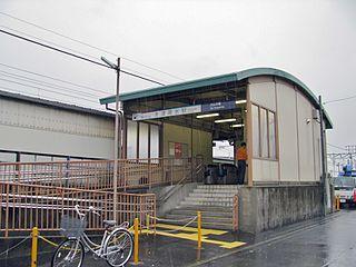 Kotsuyōsui Station Railway station in Fusō, Aichi Prefecture, Japan