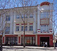 Melitopol Museum Building.JPG