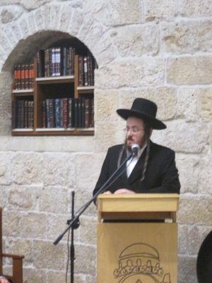 Menachem Mendel Pomerantz.JPG