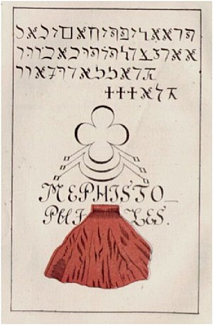 Mephistopheles - Image: Mephistophiles Passau 1527