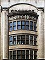 Mersey House, Fleet Street (2) - geograph.org.uk - 2380164.jpg