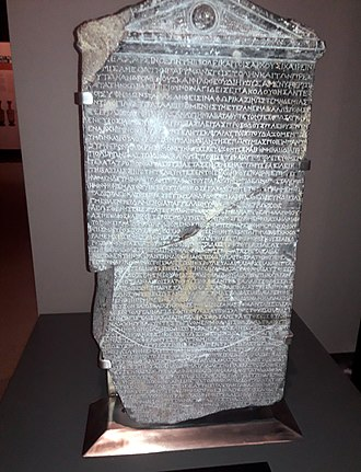 Bozyazı - Nagidos inscription in Mersin Archaeological Museum