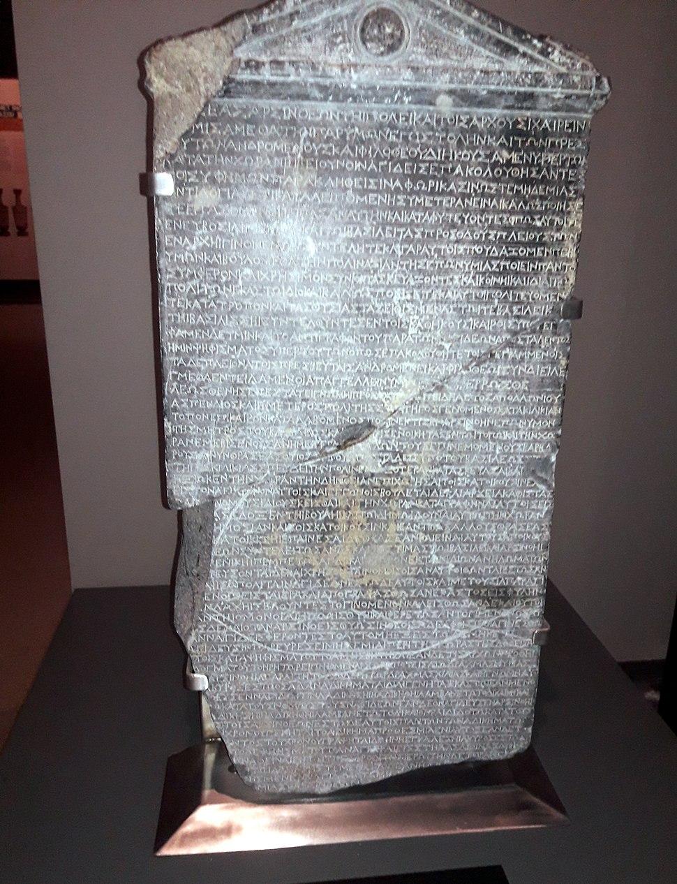 Mersin Archaeological Museum 3