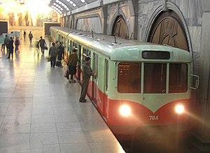 Mangyongdae Line - Metro in Puhŭng station