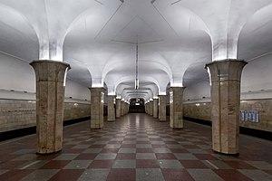 Kropotkinskaya - Image: Metro MSK Line 1 Kropotkinskaya