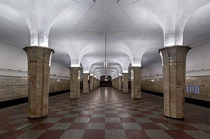 How to get to Кропоткинская with public transit - About the place
