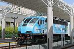 Miami Airport train station Tri-Rail BL36PH 2015-04.jpg