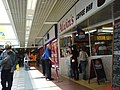 Middleton Grange Shopping Centre 2006.jpg