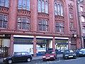 Midland Bank - HSBC Corporation Street 40-11-06 - geograph.org.uk - 1108969.jpg