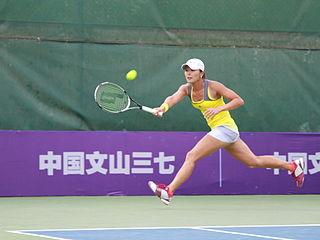Miki Miyamura Japanese tennis player