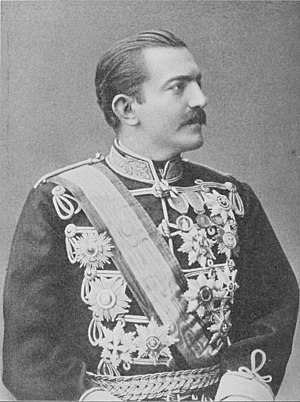 Kingdom of Serbia - King Milan I of Serbia