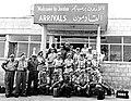 Military arrival in Amman (173483570).jpg