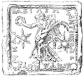 Mina Antiochus IV.PNG