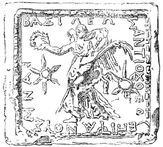 Antiochus IV Epiphanes - Mina of Antiochus IV Epiphanes.