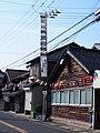 Minadukimatsuri (1).jpg
