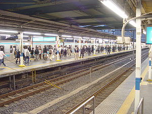 Minami-Urawa Station - Keihin-Tohoku Line platforms
