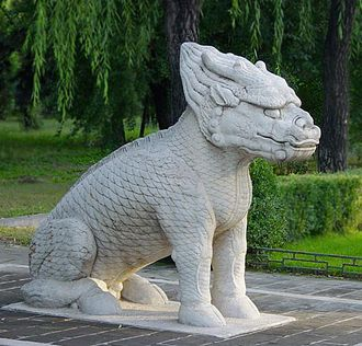 Qilin - A qilin in the dragon, fish, and ox style of the Ming dynasty. Note the pair of horns.