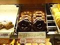 Mister Donuts Pon De Double Chocolet - Akihabara shop, Sotokanda 3 (2006-09-30 02.24.00 by Dave Walker (ffg)).jpg