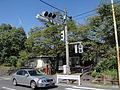 Miyanohira Station.jpg