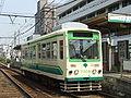 Model 7000 of Toei Transportation.jpg