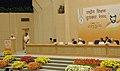 "Mohd. Hamid Ansari addressing at the National Awards for Teachers-2008 presentation ceremony on the occasion of the Birth Anniversary of Dr. Sarvepalli Radhakrishnan, celebrated as ""Teacher's Day"", in New Delhi.jpg"