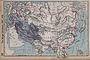 Mongol dominions.jpg