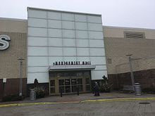 Montgomery Mall Pennsylvania first floor entrance near Sears.jpg