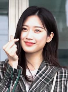 Moon Ga-young South Korean actress