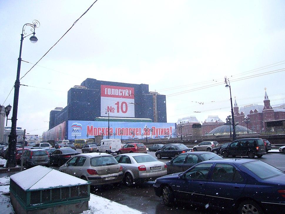 MoscowVotesForPutinNo10